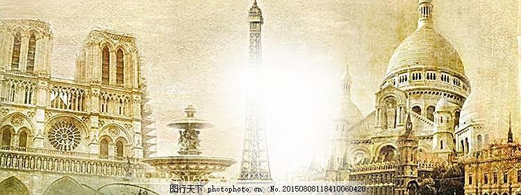 欧式建筑背景 淘宝素材 淘宝主图素材 淘宝描述模板 淘宝装修素材