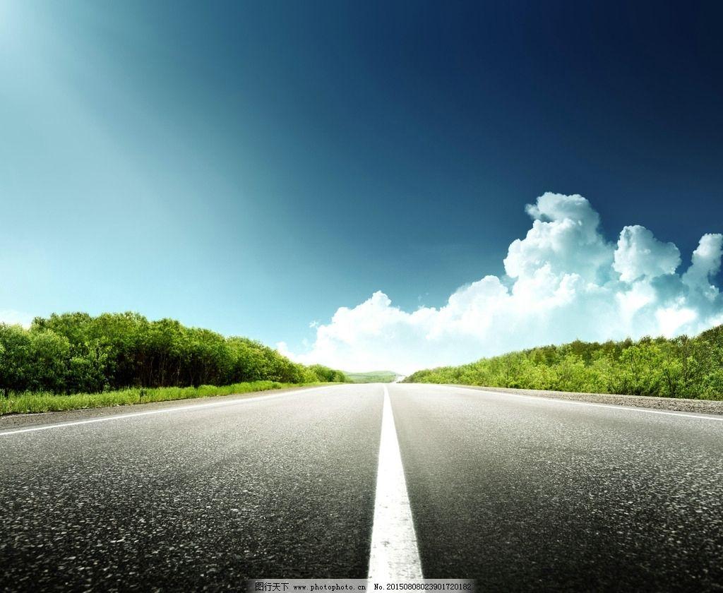 公路风景高清图片