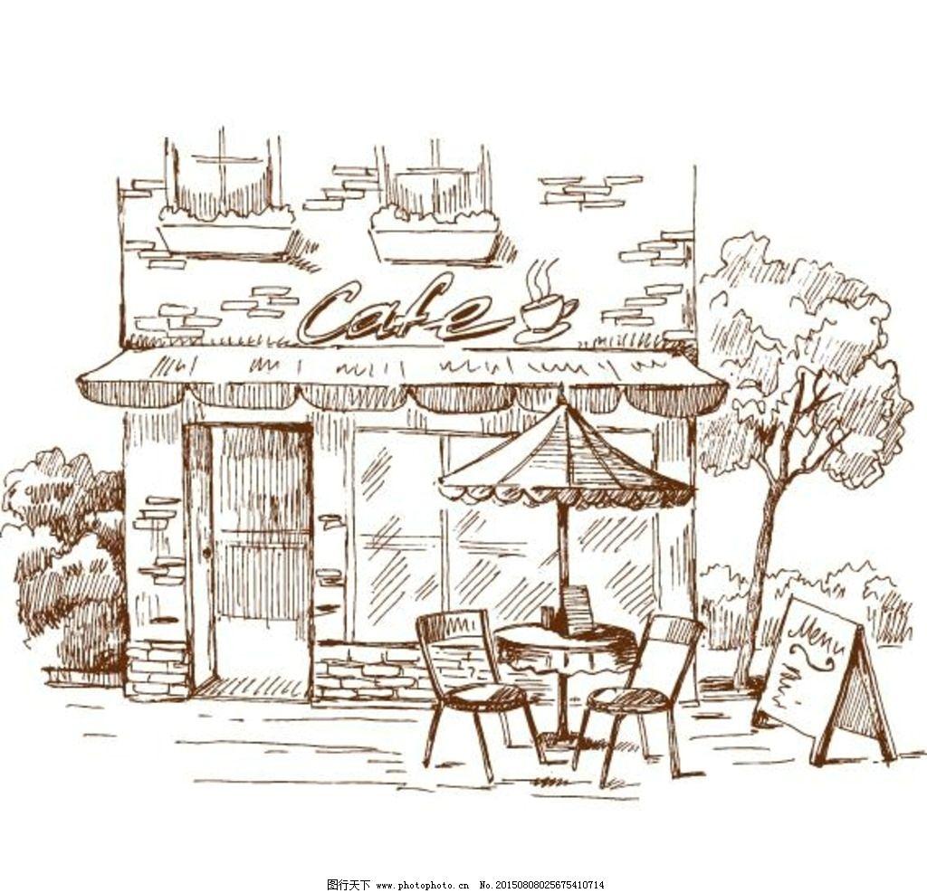 手绘咖啡馆图片
