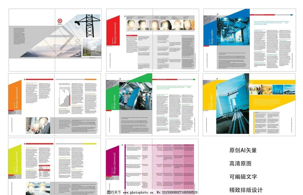 电信设施简介 发电厂图片 国外电信图片 电线杆设施 图文排版画册图片