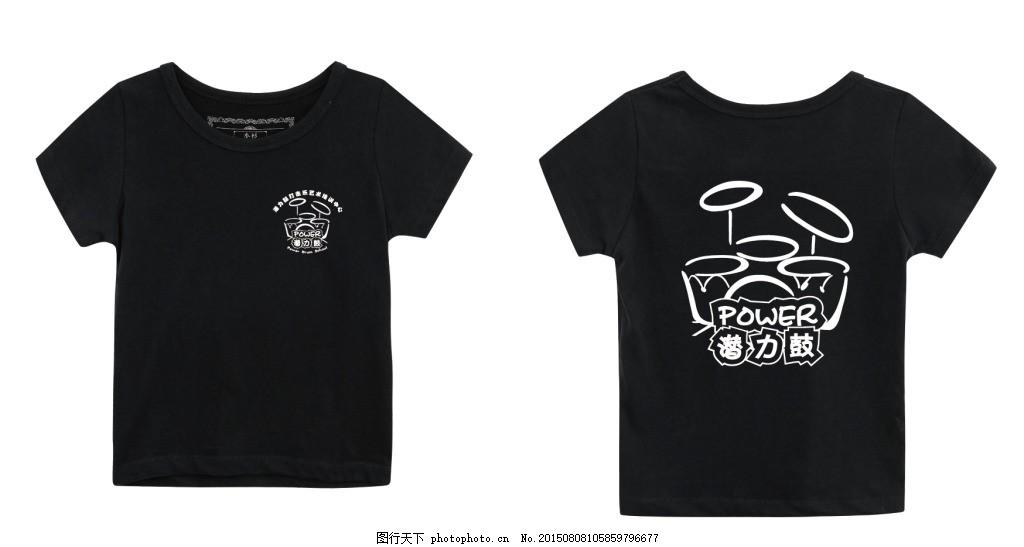 潜力鼓衣服 爵士鼓 印花logo设计 t恤印花 ai 白色 ai图片