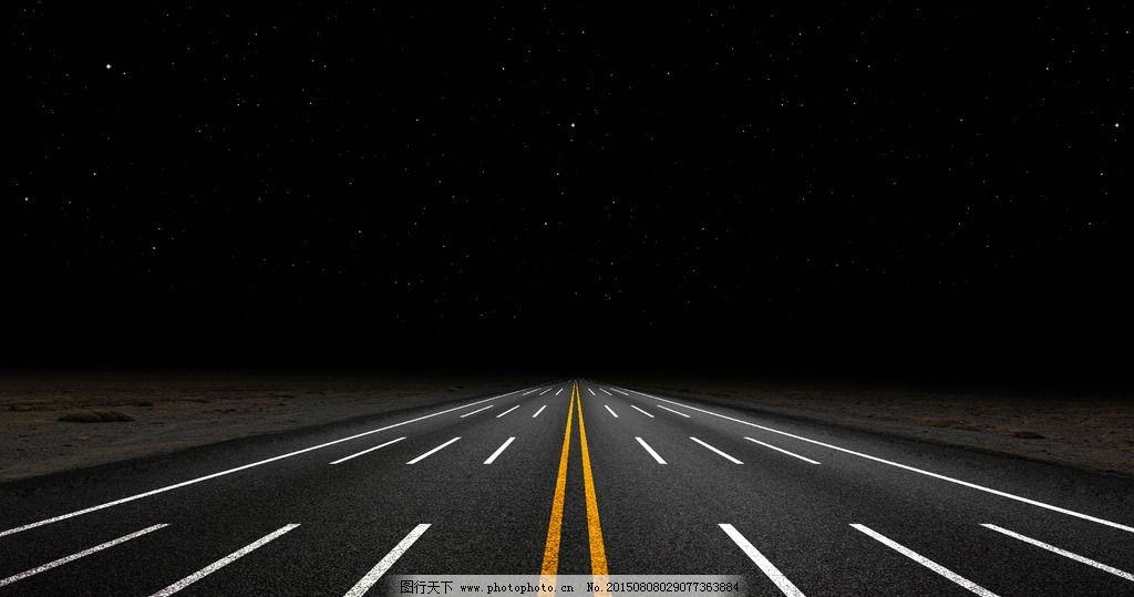 国家级公路车道的标准宽度是多少?