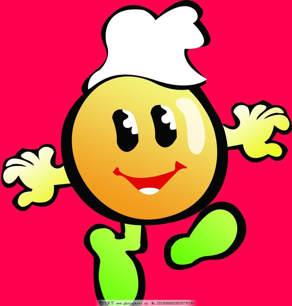土豆 卡能 小人 形象 ps 设计 广告设计 广告设计 200dpi psd