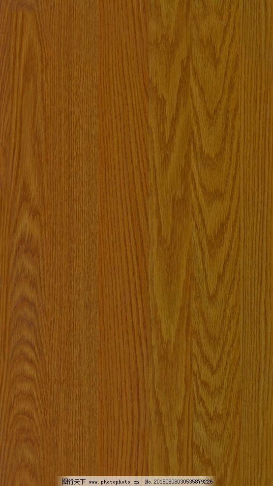 木板图片 木材图片素材 木板 木纹 木纹木板 木地板 颜色木板 wood 实木 木材 板材 底纹 木头 纹理贴图 背景纹理 材质贴图 高质量贴图 高清贴图 3Dmax贴图 3DMAX素材 三维素材 素材贴图 后期贴图素材 建筑材料图像素材 设计 底纹边框 背景底纹 68DPI TIF