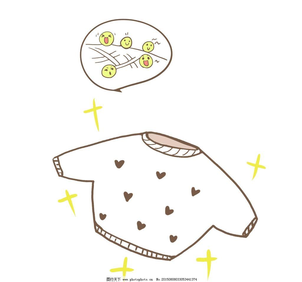 手绘可爱爱心图案毛衣矢量图图片