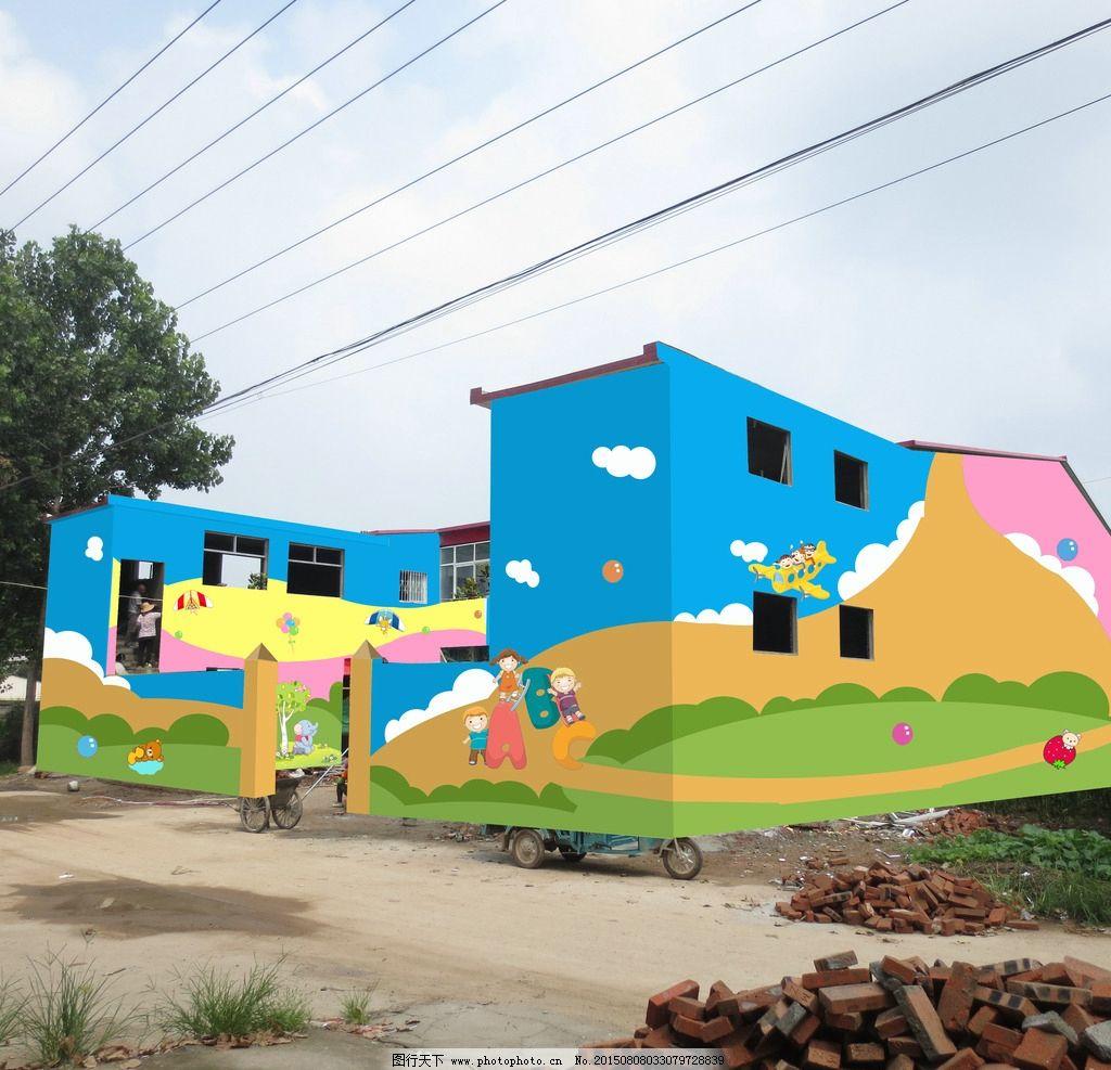 幼儿园外墙装饰图片中国地图