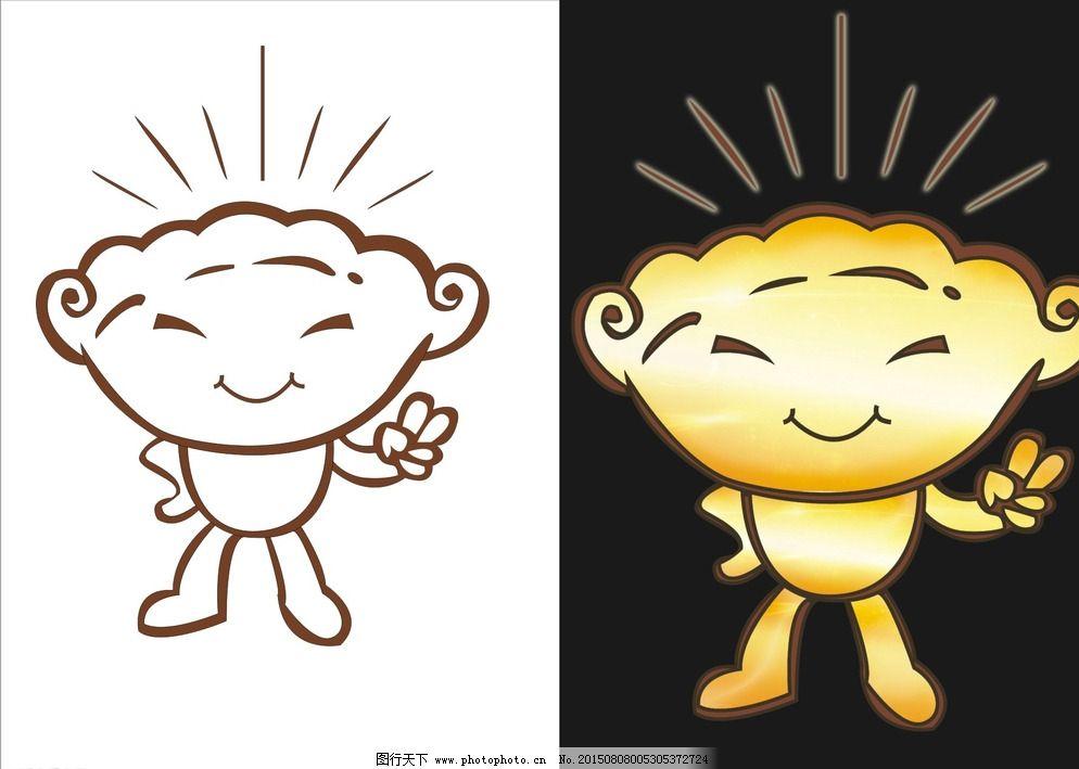 饺子卡通形象图片