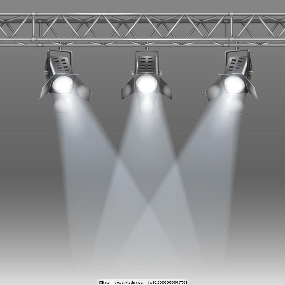舞台灯光效果图片