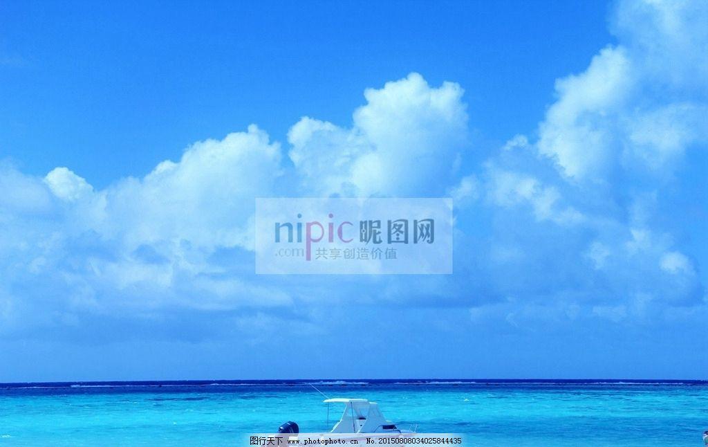 碧海蓝天 沙滩 蓝天 白云 大海 塞班岛风光 旅游风光 摄影 旅游摄影
