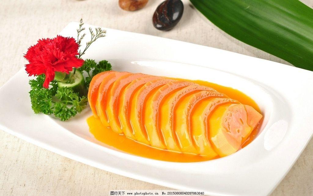 菜木瓜的做法大全图解