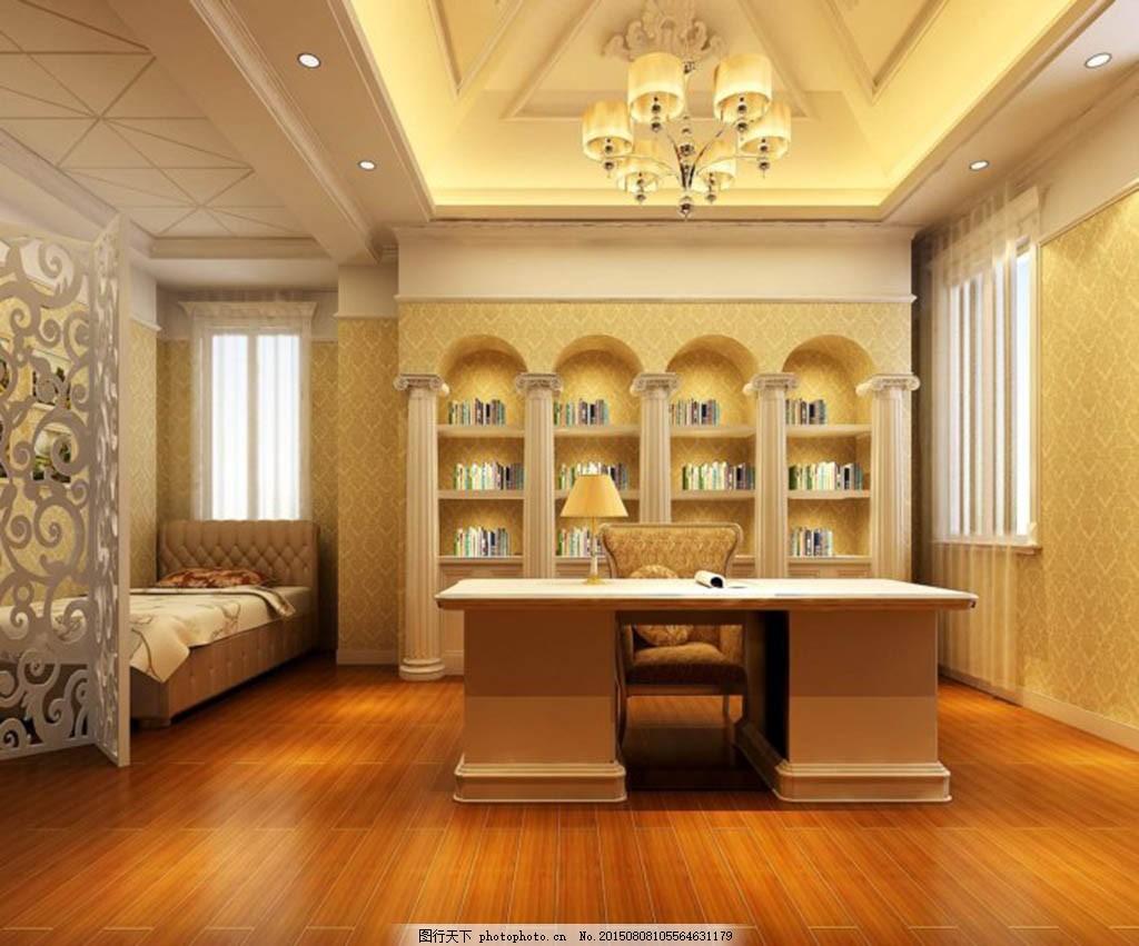 欧式书房模型 3d模型 灯具模型 书架 3d模型 书房模型 max 棕色