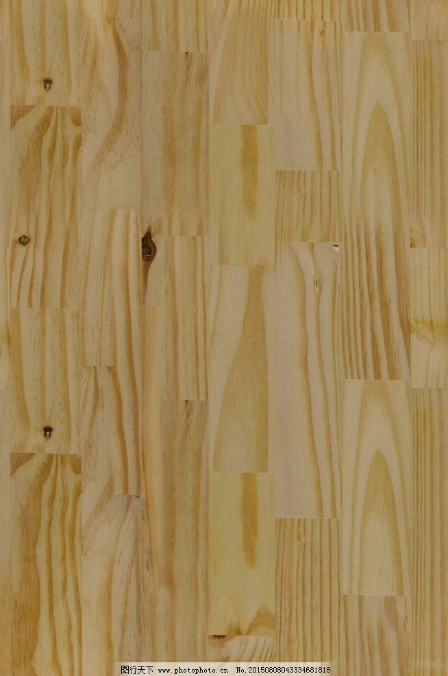 木材图片素材