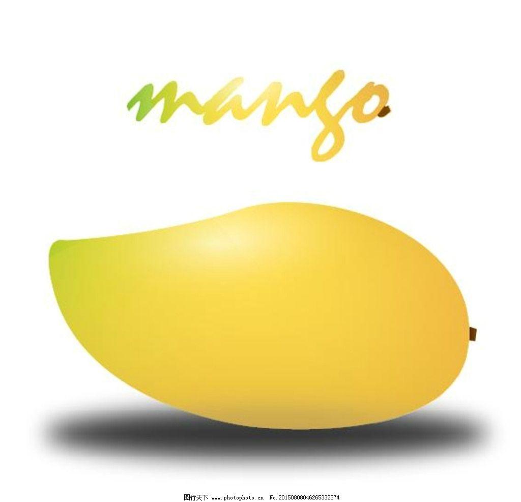 逼真手绘芒果图片