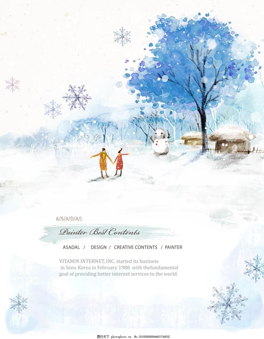 冬天水彩画 雪人 树 雪花 白色
