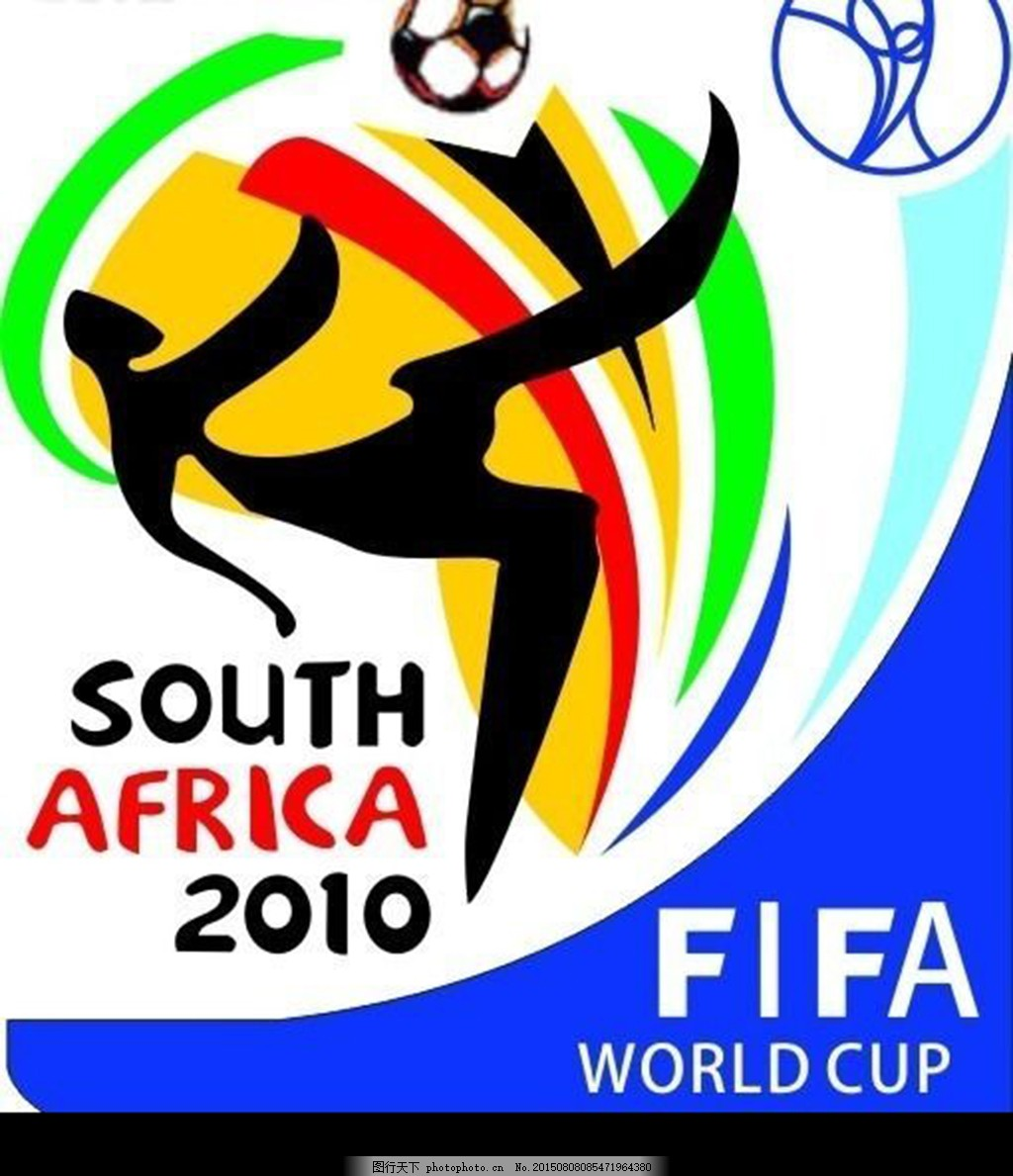 世界杯海报 踢球人物剪影 图标标志 卡通人物 足球 足球素材 矢量足球