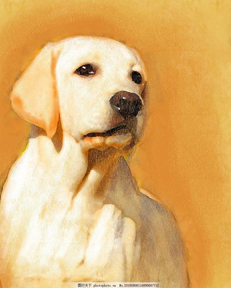 水彩小狗插画 狗狗 水彩动物插画 绘画艺术 水彩画 陆地动物 生物世界