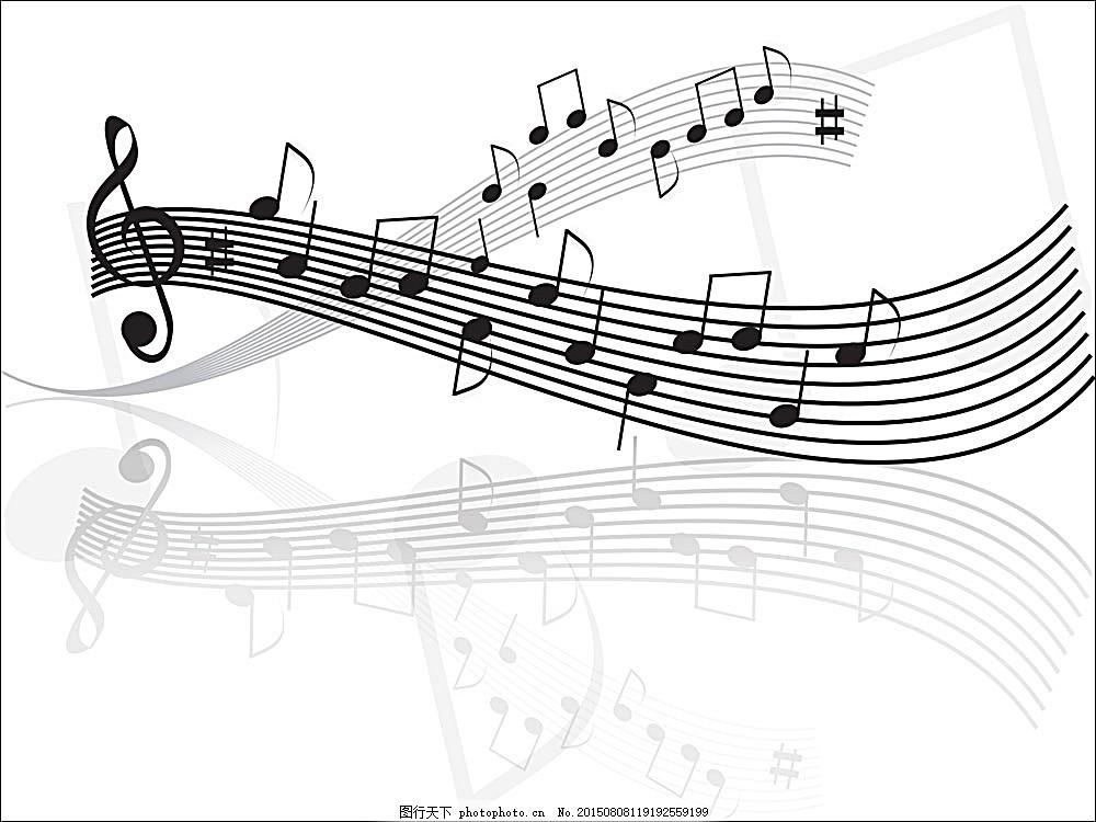音乐符号五线谱