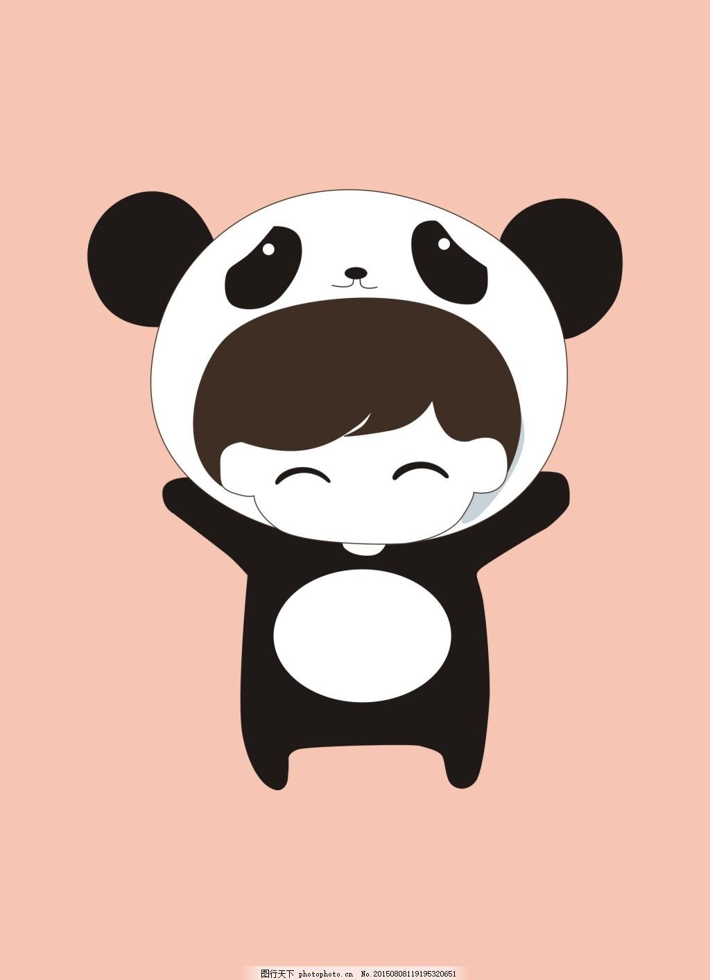 可爱卡通手机屏保 可爱 男孩 卡通 粉色 熊猫 手机 屏保 cdr cdr