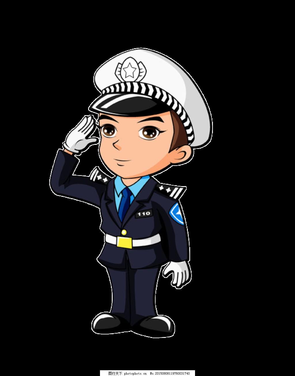 交通警察图案