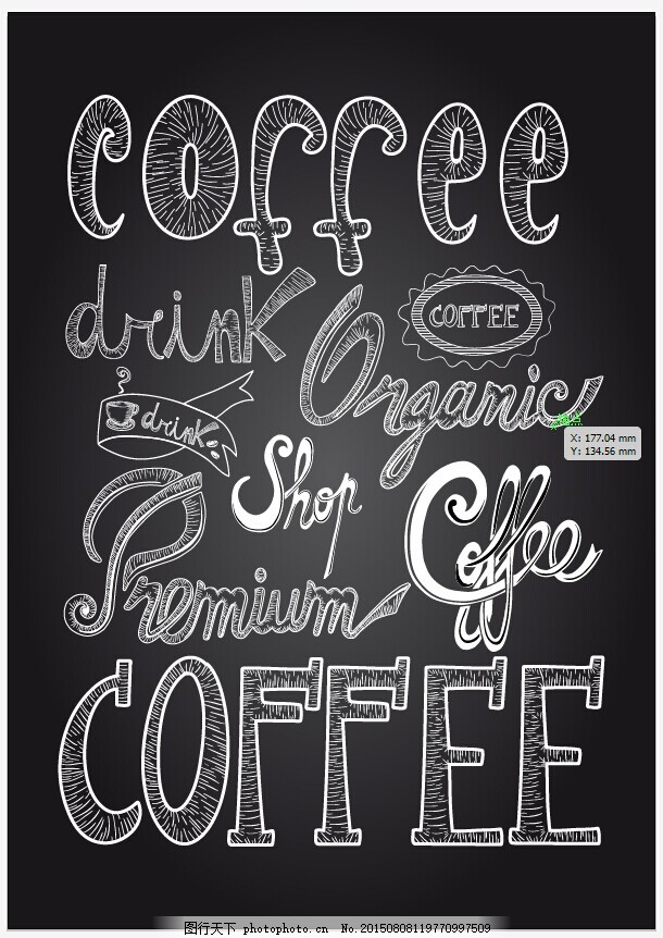 手绘咖啡店黑板风矢量素材