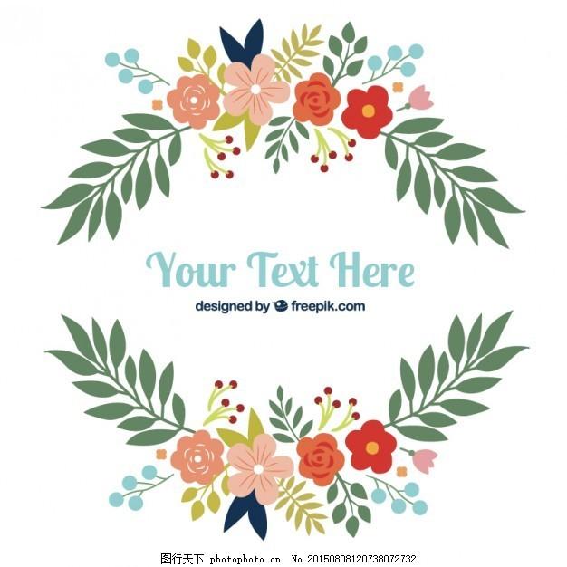 用树叶画花卉装饰品 花 手 装饰 自然 春天 手画 叶 植物 绘画 花卉