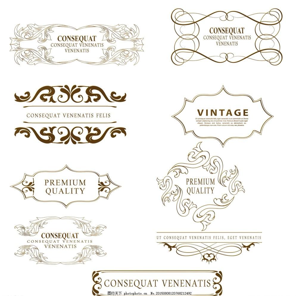 金色欧式logo边框花纹图片