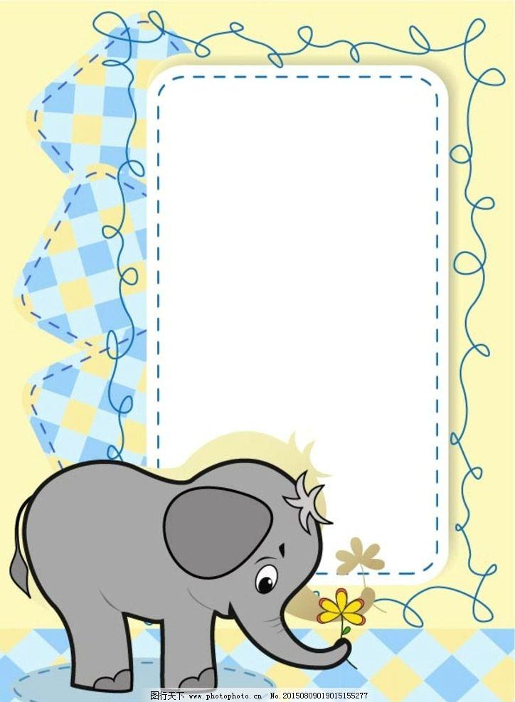 大象 卡片 明信片 花纹 卡通 设计 文化艺术 绘画书法 ai