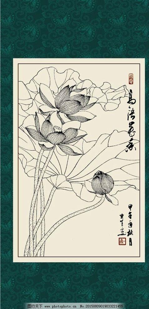 荷花 白描 线描 绘画 手绘 国画 印章 书法 花鸟 植物 花卉