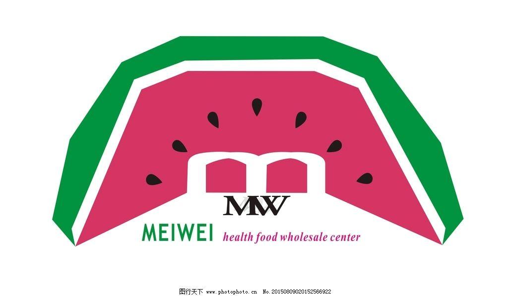 水果可爱logo创意设计图片