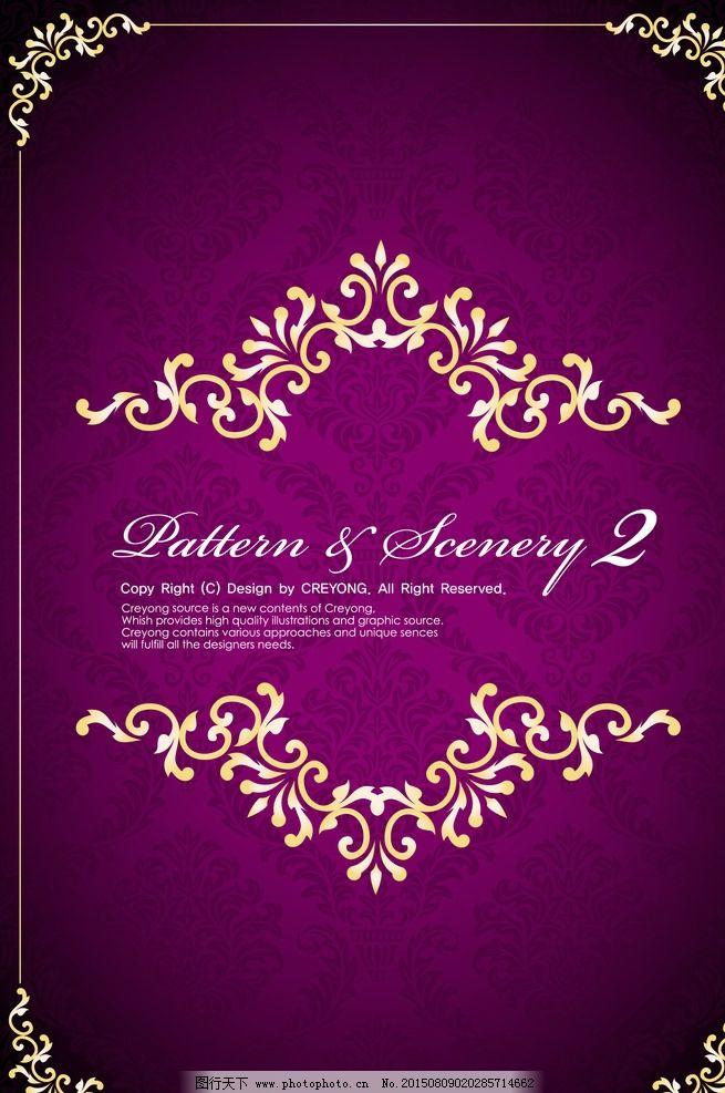 欧式婚礼背景设计图片