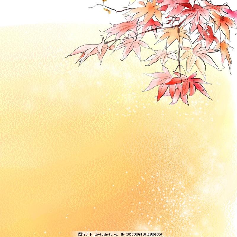 手繪楓葉背景