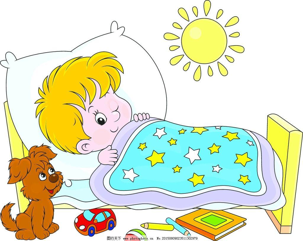 儿童 小男孩 少儿 幼儿园 手绘 小学生 广告牌 卡通 插画 设计 矢量