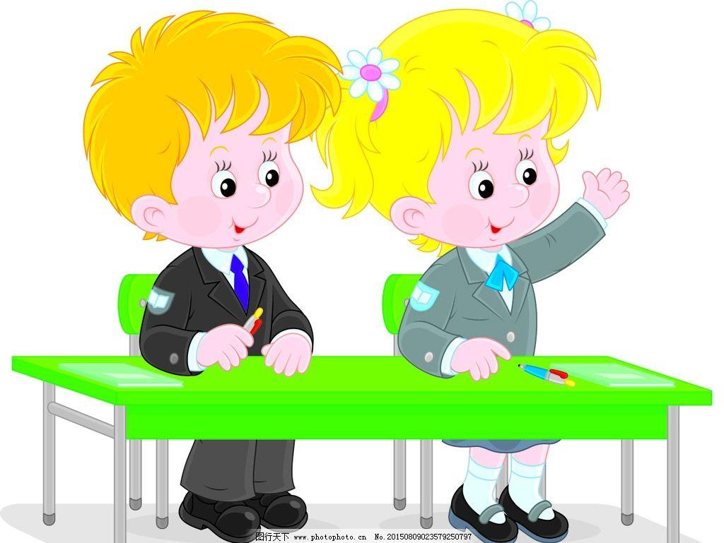 手绘 小学生 广告牌 卡通 插画 设计 矢量 eps 设计 人物图库 儿童