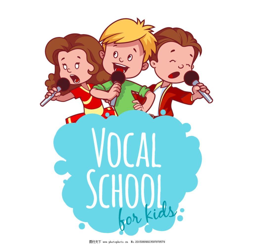 宝宝 唱歌/唱歌的孩子图片