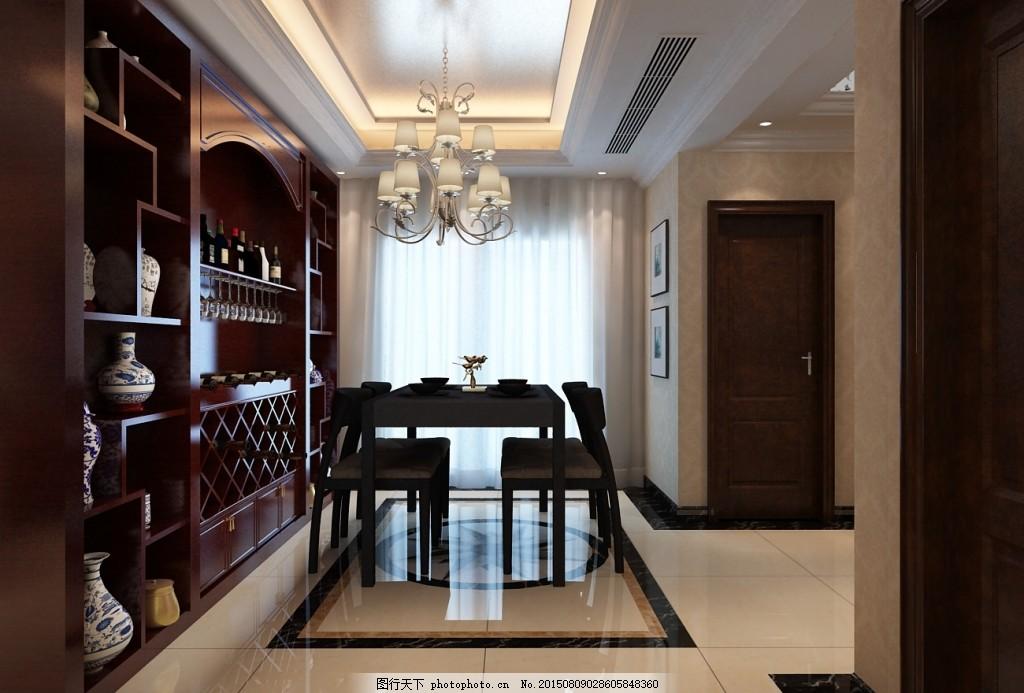 室内设计简欧式餐厅装修效果图 黑色