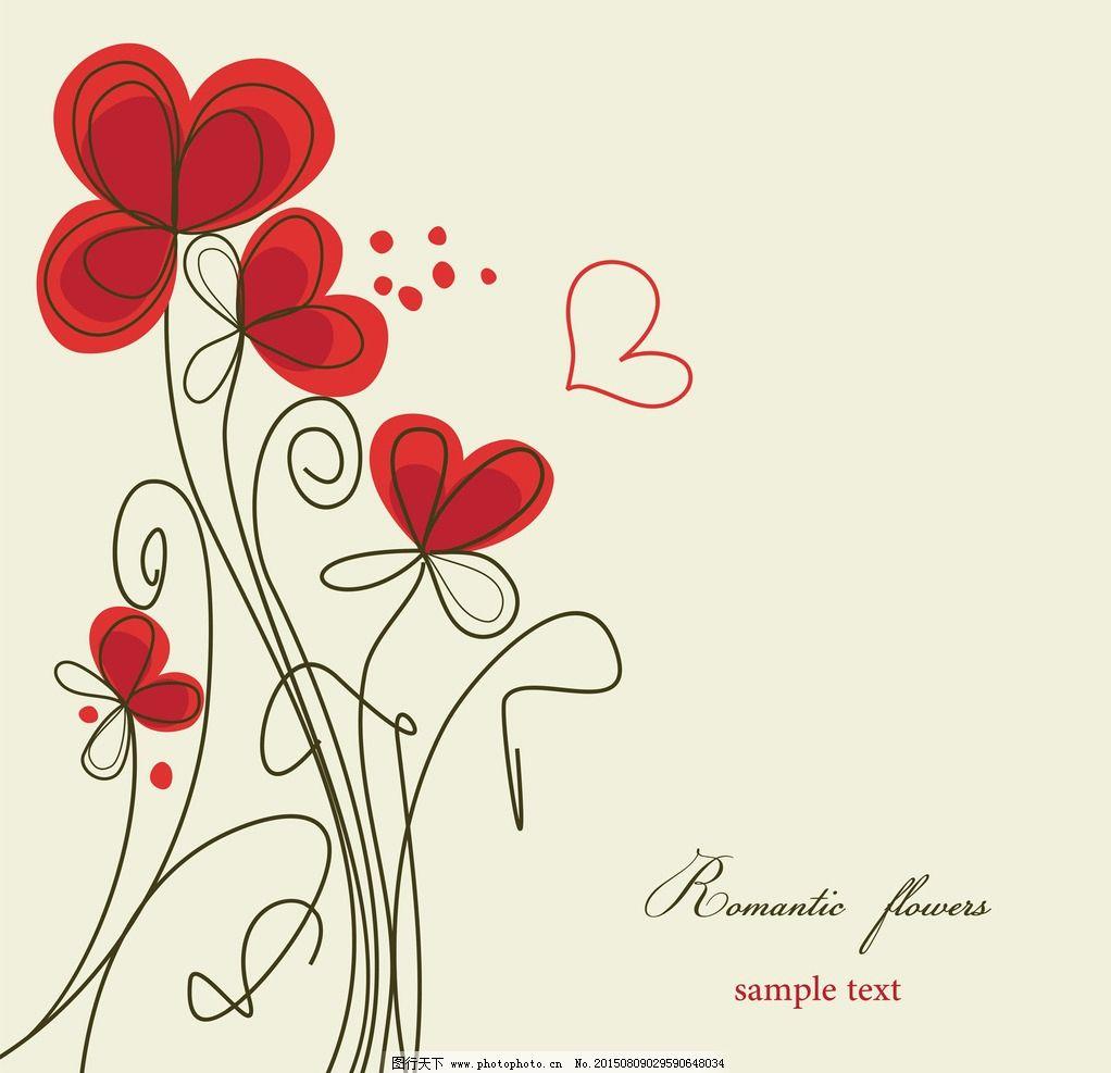 手绘心形花卉图片