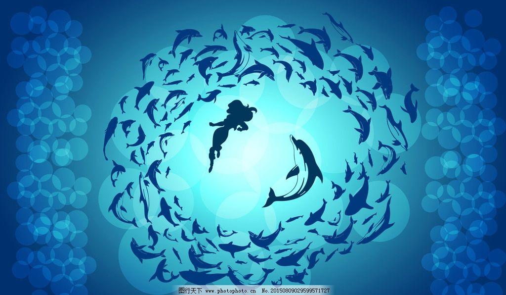 蓝色海洋背景图片,女孩 海豚 可爱 光晕 小鱼 花朵-图