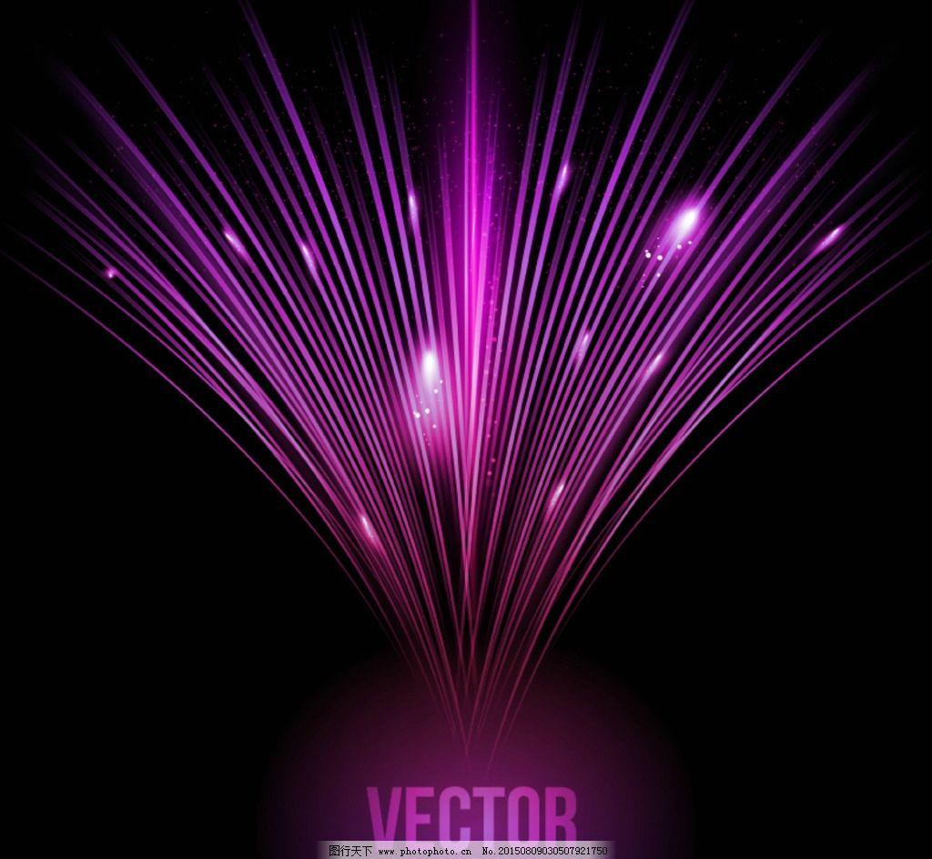 紫色光效 背景
