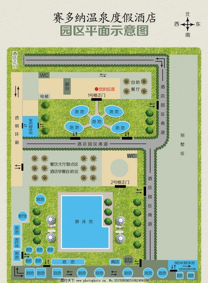 酒店 温泉酒店 温泉平面图 房子平面图 平面图 平面图设计 学校平面图