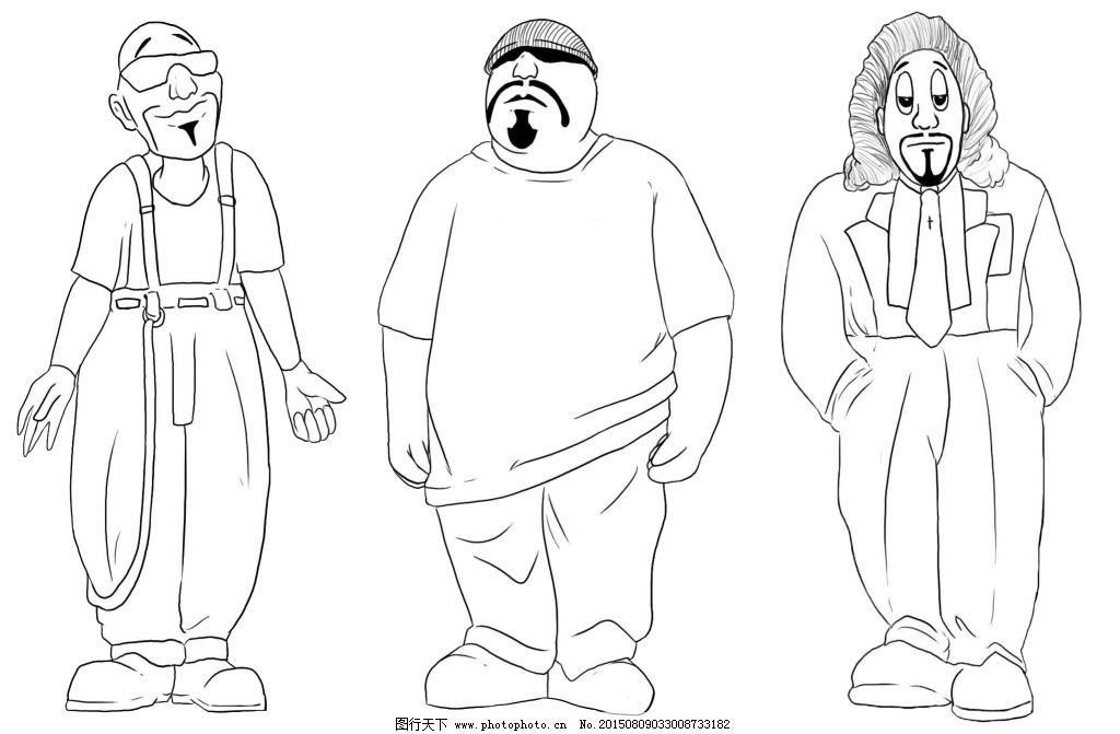 黑白 简笔画 卡通人物