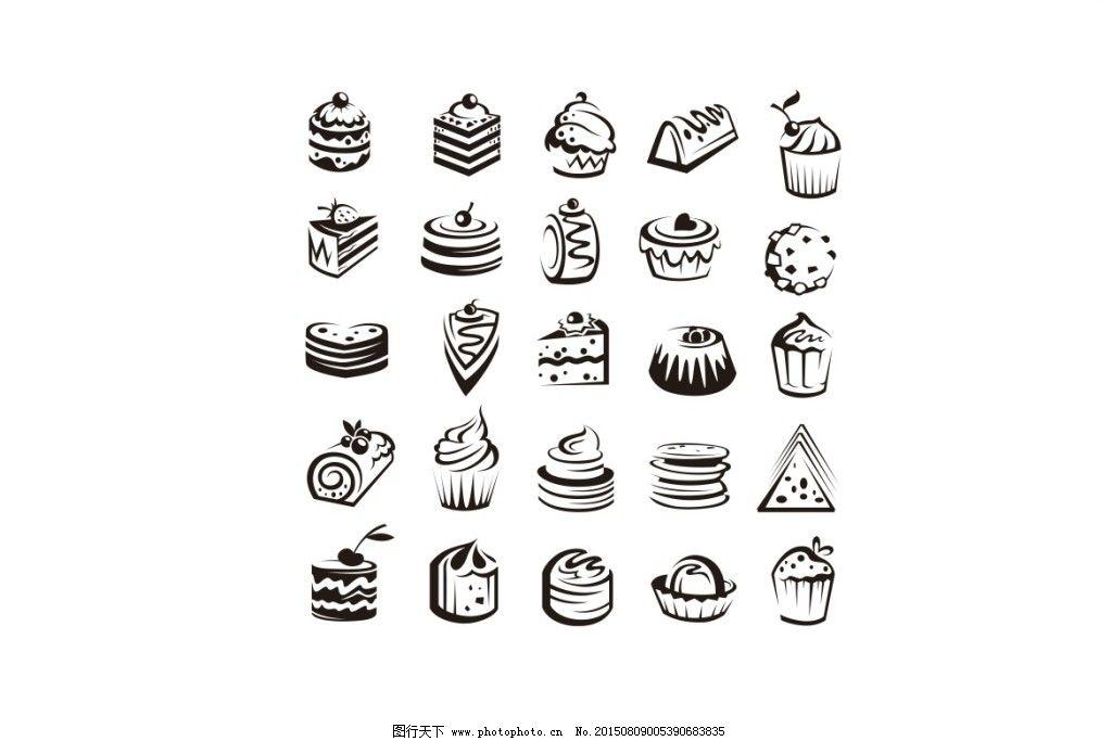手绘 素材 甜品 饮料 蛋糕 甜品 矢量 素材 卡通 手绘 纸杯蛋糕 饮料