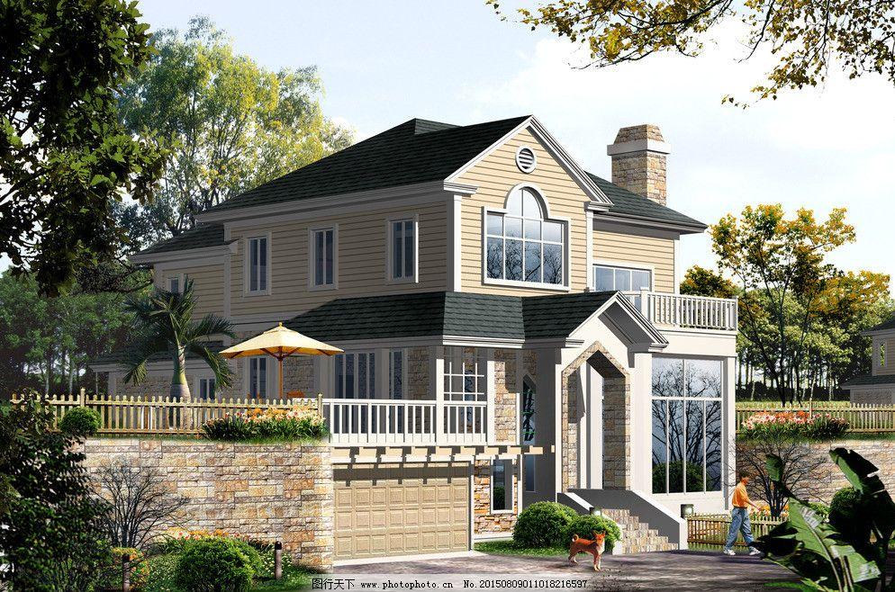 酒店设计 民房设计 大楼 小洋楼 城市 别墅 建筑 欧式建筑 欧式风格