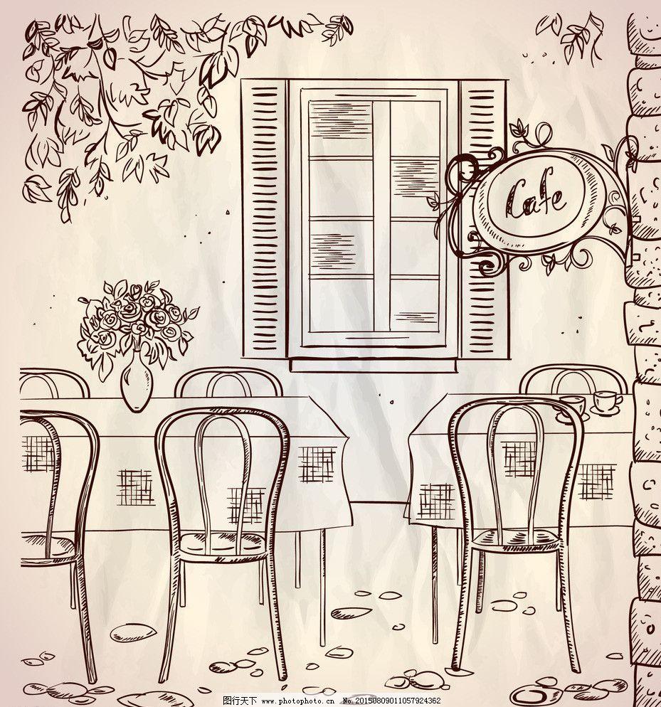 咖啡厅 欧式建筑 欧洲建筑 手绘建筑 手绘建筑 欧洲建筑 素描 桌椅