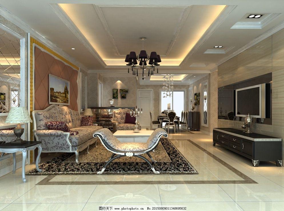 客厅效果图 客厅效果图图片免费下载 电视墙 简欧 欧式线条 沙发背景