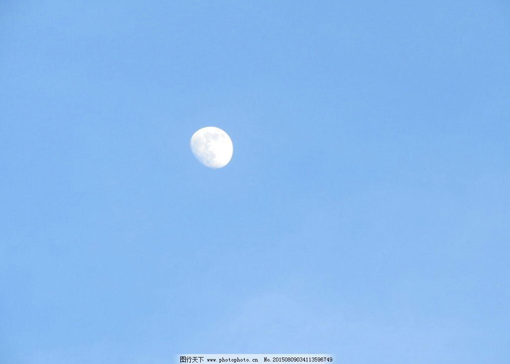 蓝天 白云 太阳 背景 蓝色