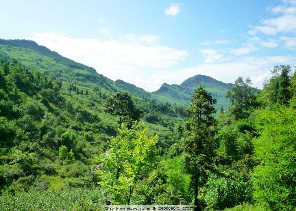 蓝天白云 高山 大关 兴隆 绿色 山峰 环保 树林 风光 山清水秀 悬崖