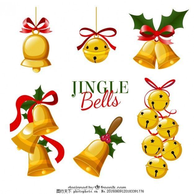 铃儿响叮当集 丝带 圣诞节 圣诞快乐 冬天快乐 弓 庆祝的节日 节日