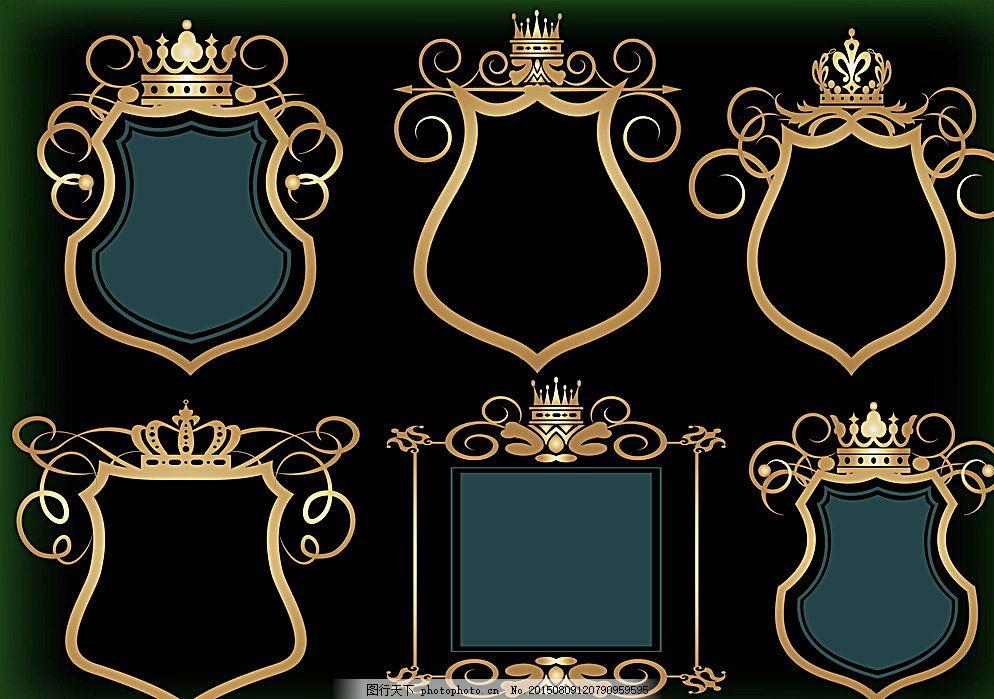 欧式花纹 分割线 花纹 花边 边框 盾牌 金色花纹 皇冠 王冠 装饰花纹