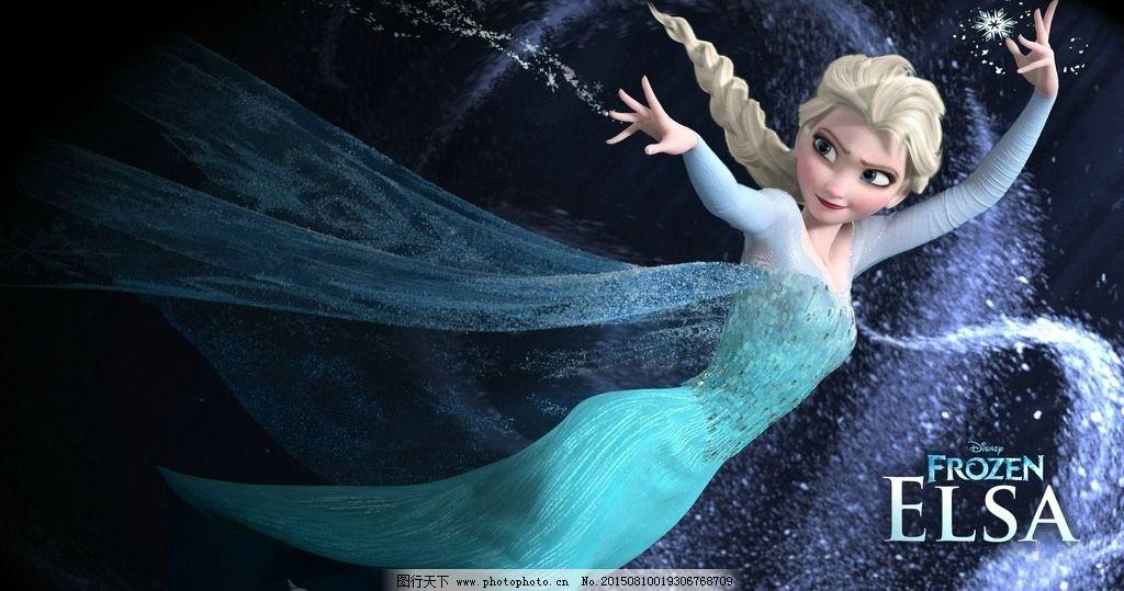冰雪奇缘 冰雪女王 艾莎女王