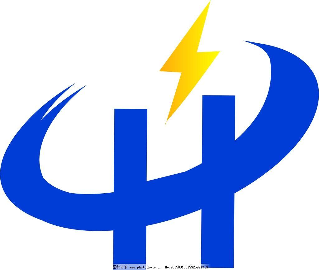 电力 科技 公司 原创 标志 设计 标志图标 企业logo标志 cdr图片